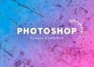 【photoshop】新人WEBデザイナーにオススメ!作業がはかどるphotoshop拡張機能7選!