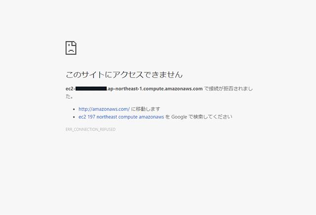 aws_wp04_01