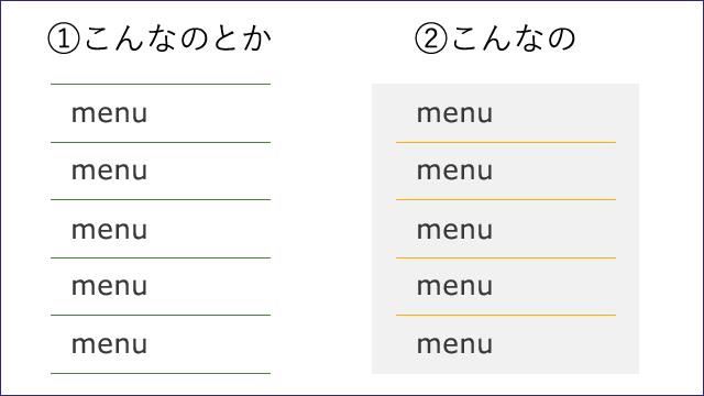 bayashi20150710_03