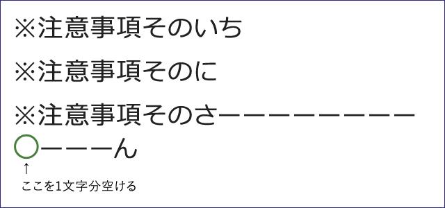 bayashi20150710_04
